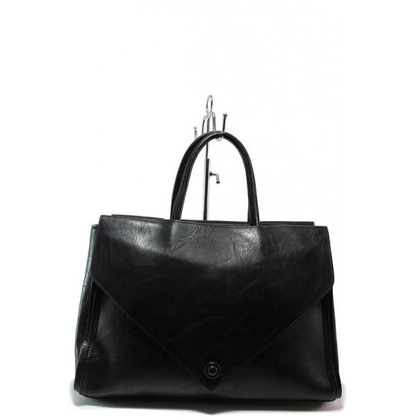Елегантна дамска чанта ФР 8430-26 черен | Дамска чанта | MES.BG