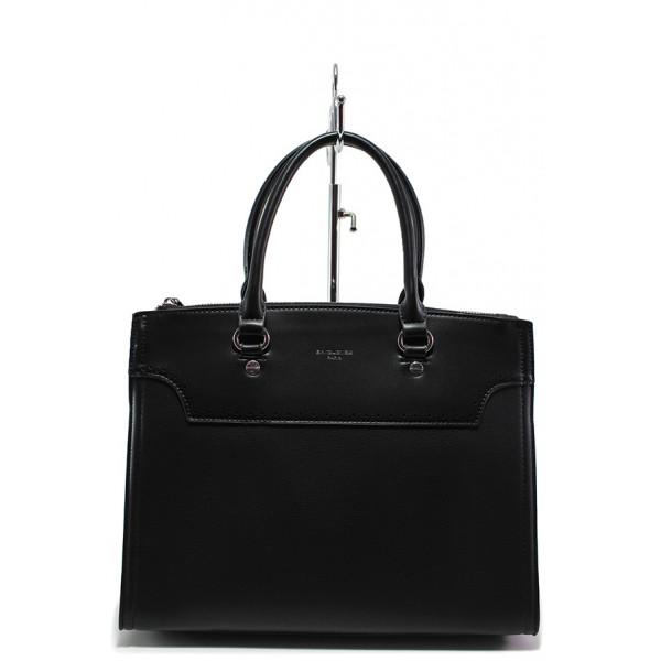 Елегантна дамска чанта ФР 5345 черен | Дамска чанта | MES.BG