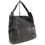 Дамска чанта тип торба ФР 9735-7 сив | Дамска чанта | MES.BG