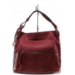 Дамска чанта тип торба ФР 9735-7 червен | Дамска чанта | MES.BG