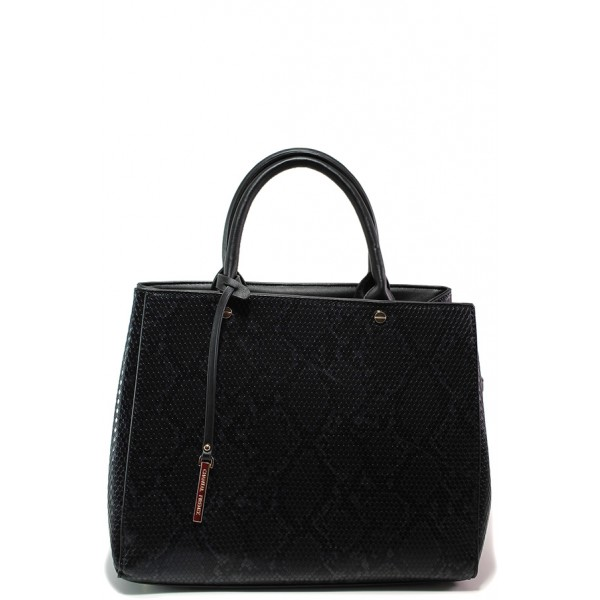 Стилна дамска чанта ФР 85952 черен | Дамска чанта | MES.BG