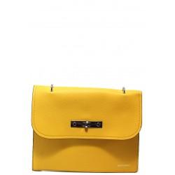 Елегантна дамска чанта ФР 1071 жълт | Дамска чанта | MES.BG