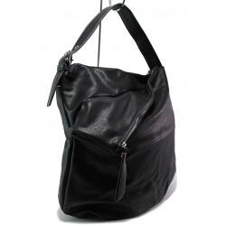 Дамска чанта тип торба ФР 2373 черен | Дамска чанта | MES.BG