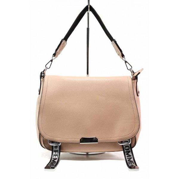 Модерна дамска чанта в актуален за сезона цвят ФР 8677 розов | Дамска чанта | MES.BG