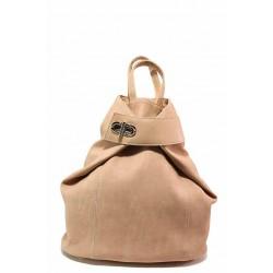 Практична дамска чанта, трансформираща се в раница / СБ 1266 пудра / MES.BG