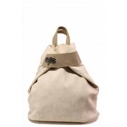 Мултифункционална дамски чанта, трансформираща се в стилна раница / СБ 1266 бежов-таупе / MES.BG