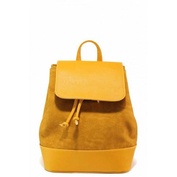 Класически модел дамска раница в актуален за сезона цвят / СБ 1220 жълт / MES.BG