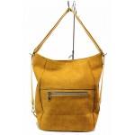 Многофункционална дамска чанта трансформираща се в раница / СБ 1260 жълт / MES.BG