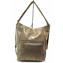 Българска дамска чанта, трансформираща се в раница / СБ 1260 бежов-злато / MES.BG