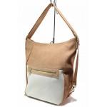 Многофункционален модел българска дамска чанта-раница 2в1 / СБ 1260 бял-розов / MES.BG