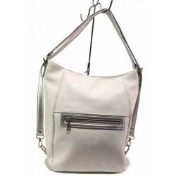 Многофункционален модел българска дамска чанта, трансформираща се в раница / СБ 1260 бял-сребро / MES.BG