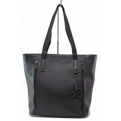 Класическа дамска чанта, еко-кожа, преден джоб с два ципа / Съни 705-5 черен / MES.BG