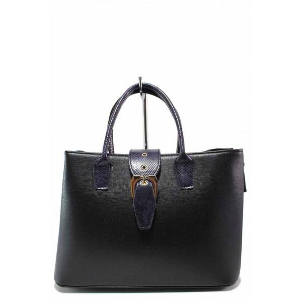 Класическа дамска чанта в два цвята, еко-кожа, двойно закопчаване / Съни 745-5 черен-лилав / MES.BG