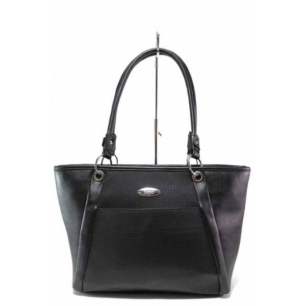 Класическа дамска чанта, еко-кожа, самостоятелно закопчаване на всеки джоб / Съни 501-5 черен / MES.BG