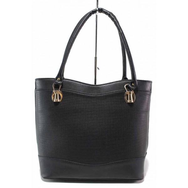 Ежедневна дамска чанта, еко-кожа, външен джоб / Съни 552-5 черен / MES.BG