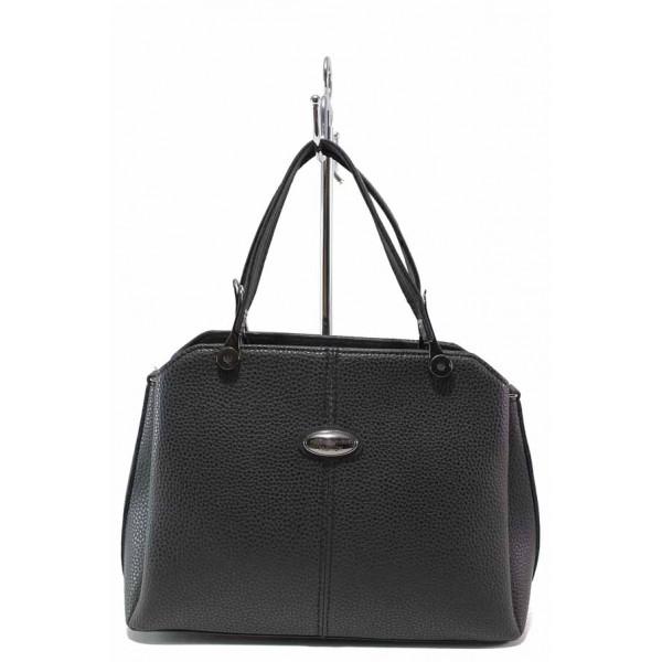 Практична дамска чанта, еко-кожа, допълнителна дълга дръжка / Съни 744-5 черен / MES.BG