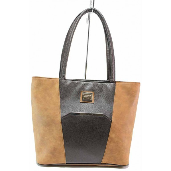 Ефектна дамска чанта, българска, еко-кожа, двуцветна / Съни 701 кафяв / MES.BG