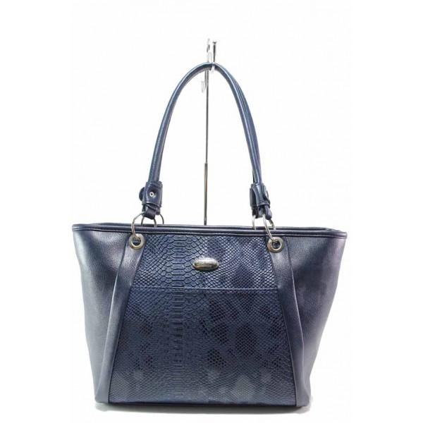 Стилна дамска чанта, еко-кожа и кожа с кроко мотив, самостоятелни прегради / Съни 501-5 син кроко / MES.BG