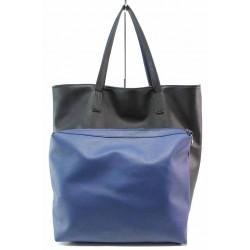 Дамска чанта с две лица, българска, еко-кожа, органайзер / Съни 517-5 син-черен кожа / MES.BG