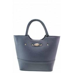 Класическа дамска чанта, българска, еко-кожа / Съни 748-5 син / MES.BG