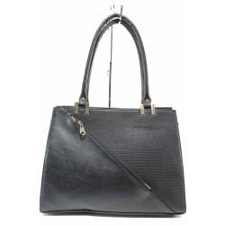 Модерна дамска чанта, еко-кожа, българска, външни джбове с цип / Съни 698-5 черен / MES.BG