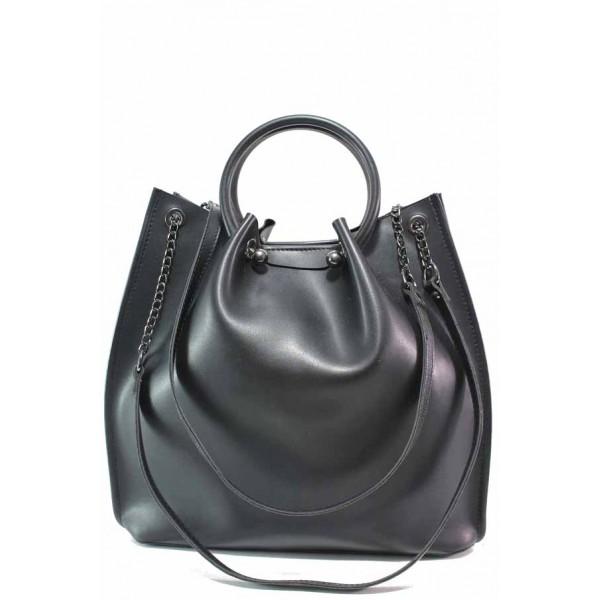 Ежедневна дамска чанта, еко-кожа, органайзер, дълга дръжка / Съни 712-5 черен / MES.BG
