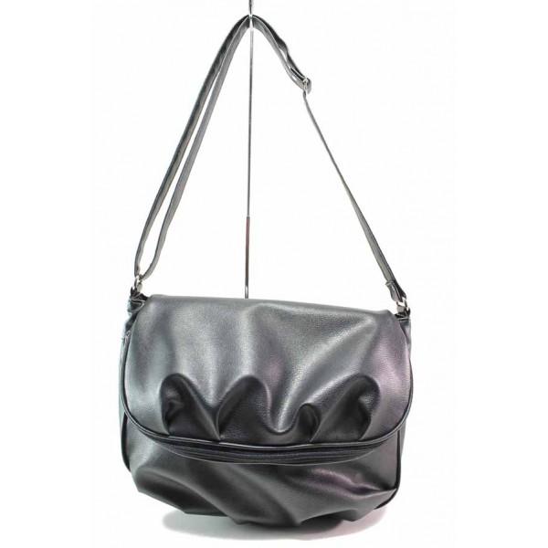 Българска дамска чанта, еко-кожа, джоб на капака / Съни 582 черен / MES.BG