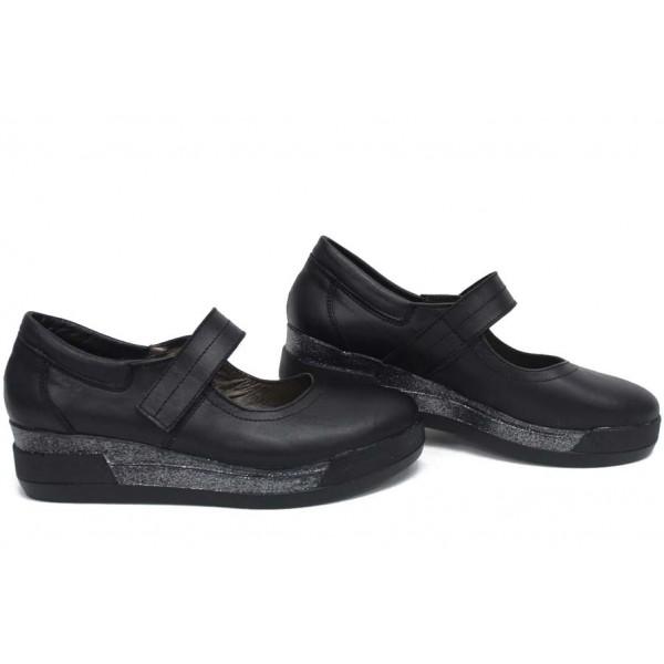 Анатомични български обувки от естествена кожа НЛМ 129-8218 черен кожа | Обувки на платформа | MES.BG