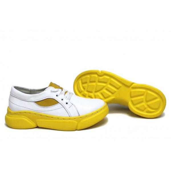 Анатомични български обувки от естествена кожа НЛМ 257-187 бял-жълт | Равни дамски обувки | MES.BG