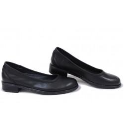 Анатомични български обувки от естествена кожа НЛМ 286-Аризона черен | Равни дамски обувки | MES.BG