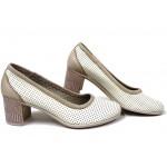 Анатомични български обувки от естествена кожа НЛМ 286-527 бежов | Дамски обувки на среден ток | MES.BG