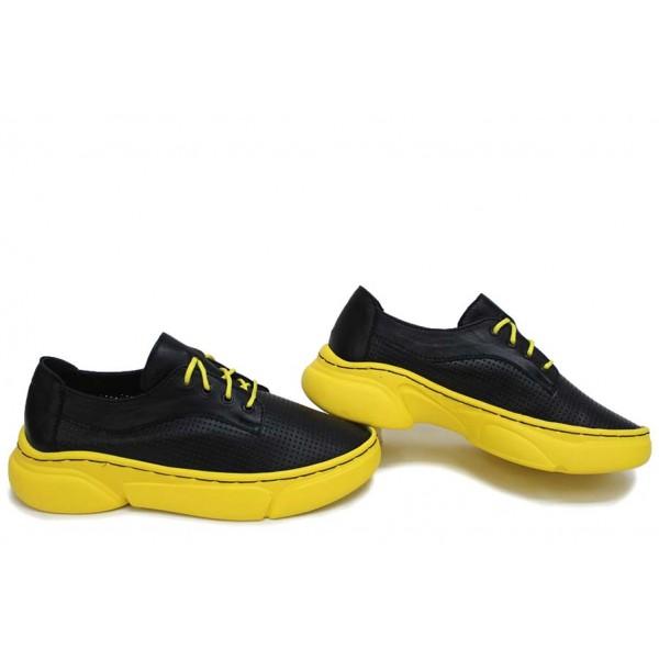 Анатомични спортни обувки, български, естествена кожа, гъвкави / НЛМ 289-187 черен-жълт / MES.BG