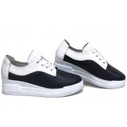 Анатомични български обувки от естествена кожа НЛМ 289-8218 син-бял | Обувки на платформа | MES.BG