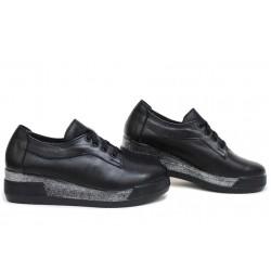 Анатомични български обувки от естествена кожа НЛМ 289-8218 черен | Обувки на платформа | MES.BG