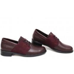 Анатомични български обувки от естествена кожа НЛМ 292-Аризона бордо кожа-набук | Равни дамски обувки | MES.BG