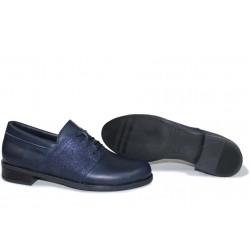 Анатомични български обувки от естествена кожа НЛМ 282-Аризона син кожа-сатен | Равни дамски обувки | MES.BG