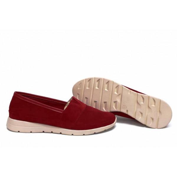Анатомични български обувки от естествен велур НЛМ 301-171 червен | Равни дамски обувки | MES.BG