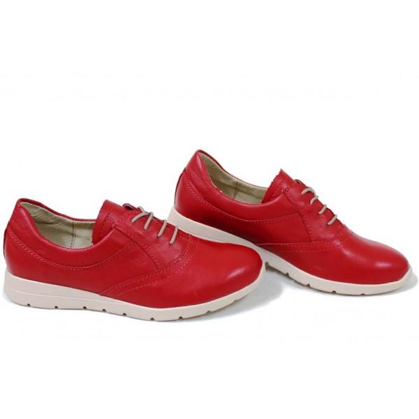 Анатомични български обувки от естествена кожа НЛМ 313-171 червен | Равни дамски обувки | MES.BG