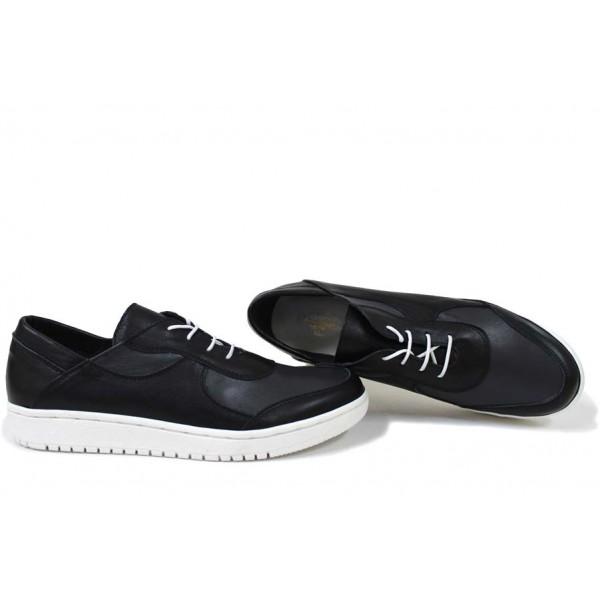Анатомични български обувки от естествена кожа НЛМ 322-1608 черен-сив | Равни дамски обувки | MES.BG