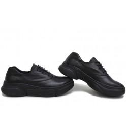 Анатомични български обувки от естествена кожа НЛМ 323-187 черен | Равни дамски обувки | MES.BG