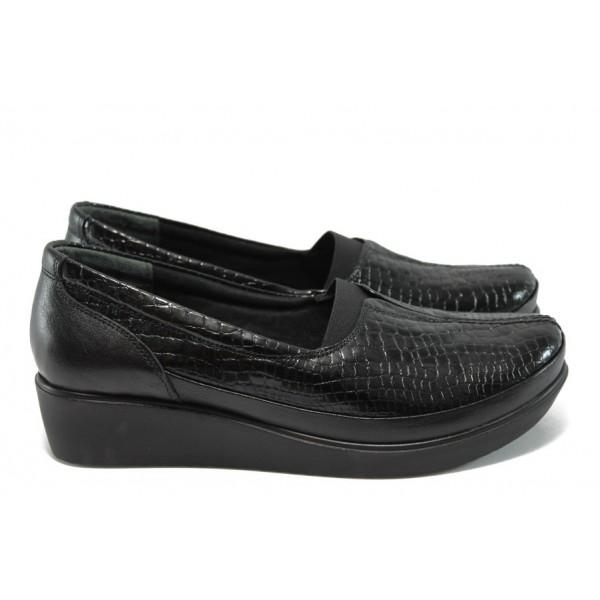 Дамски ортопедични обувки от естествена кожа-лак МИ 012 черен кроко-гигант | Обувки на платформа | MES.BG
