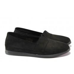 Равни дамски обувки от естествен набук, ластик, анатомично ходило / Ани 301 AMINA черен / MES.BG