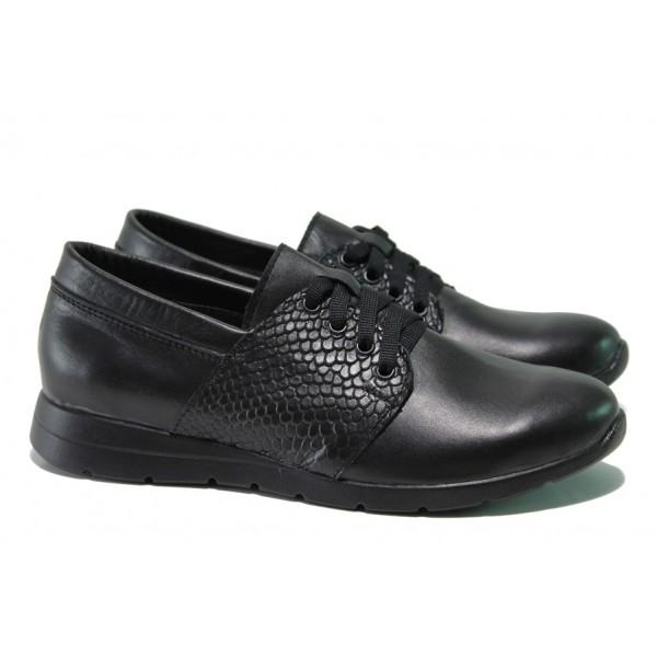 Български анатомични обувки, естествена кожа, закопчаване-връзки / Ани 292-171 черен-змия / MES.BG
