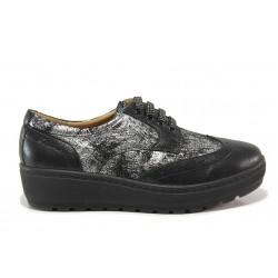 Дамски ортопедични обувки от естествена кожа SOFTMODE 2305 Cheryl черен | Дамски обувки на платформа | MES.BG