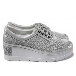 Анатомически дамски обувки от естествена кожа МИ 808-070 сребро | Дамски обувки на платформа | MES.BG