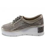 Анатомически дамски обувки от естествена кожа МИ 808-069 злато | Дамски обувки на платформа | MES.BG