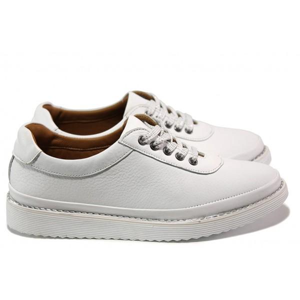 Анатомични дамски обувки от естествена кожа ТЯ 3001 бял кожа | Равни дамски обувки | MES.BG