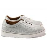 Анатомични дамски обувки от естествена кожа ТЯ 3001 бял сатен   Равни дамски обувки   MES.BG