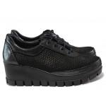 Анатомични български обувки от естествена кожа СИ 1902 черен | Дамски обувки на платформа | MES.BG