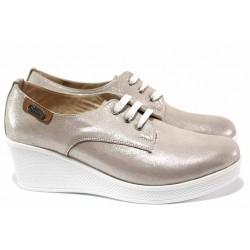 Анатомични дамски обувки от естествена кожа МИ 130 бежов | Дамски обувки на платформа | MES.BG